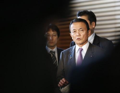 ministro japonês